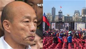 韓國瑜選前之夜(組合圖/記者林恩如攝影)