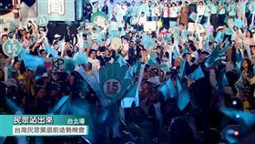 (圖/翻攝自柯文哲臉書)柯文哲,民眾黨,造勢