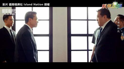 ▲▼劇中角色有許多以政治人物做為原型。(圖/國際橋牌社 Island Nation 授權)