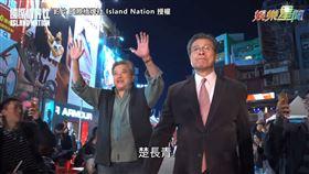 確定開播!台灣首支政治劇《國際橋牌社》 原型角色曝光網熱議