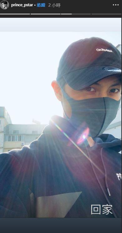 王子(邱勝翊)/IG