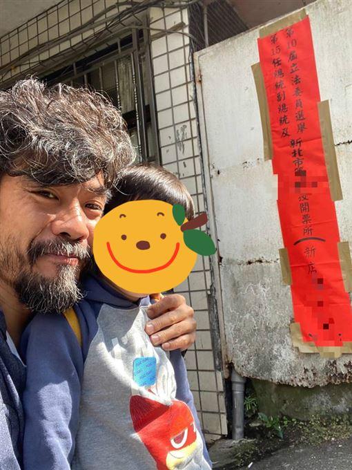 楊志龍,武術指導,投票 圖/翻攝自臉書