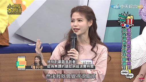 小明星大跟班 圖/YT
