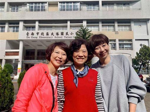 台南市第三選區立委候選人陳亭妃。(圖/翻攝自臉書)