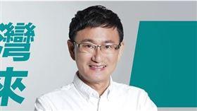 民進黨台中立委候選人黃國書,宣布當選。(圖/翻攝自臉書)