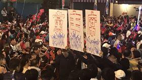 台北,國民黨,韓粉,黨主席