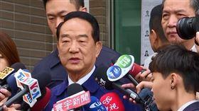 選舉過程平靜!宋楚瑜投票大讚:台灣民主讓世界羨慕(新聞台)