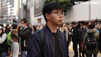 黃之鋒:願,今天台灣,明天香港