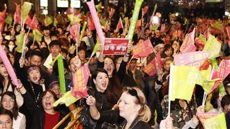 2020大選讓台灣民主再次偉大!