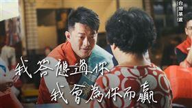陳柏惟,3Q,立委,基進黨,台灣基進 圖/翻攝自陳柏惟臉書