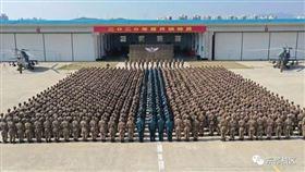 解放軍東部戰區第73集團軍陸航部隊/翻攝自「東部戰區」微信公眾號