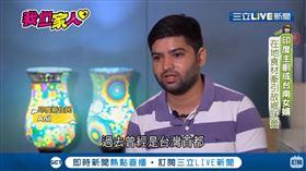 印度主廚Anil成台灣女婿 定居台南用在地食材牽引故鄉味蕾