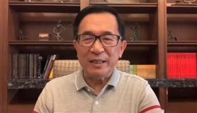 陳水扁宣布退出政壇