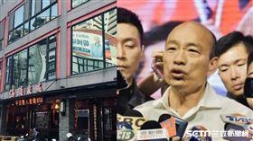 韓國瑜 火鍋 記者林恩如攝影