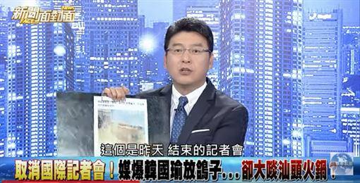 韓國瑜吃火鍋…放鳥國際記者會 謝震武傻眼罵:還有高雄耶(翻攝自youtube)