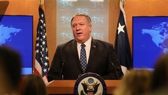 前美駐烏克蘭大使遭非法監視 待調查