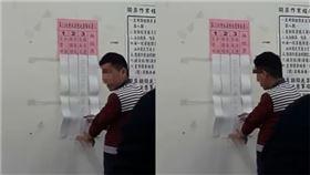 網傳唱票影片 國民黨高雄市黨部:假的!(圖/台灣事實查核中心)