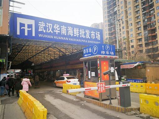 世界衛生組織12日表示,中國中部城市武漢一處海鮮市場,應與最近爆發的不明肺炎有關,但疫情尚未擴散。(檔案照片/中新社提供)