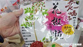 台北市政府衛生局提供