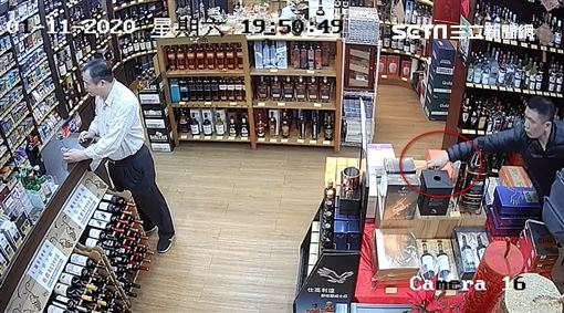 洋酒大盜,偷竊,店家,新北,翻攝畫面