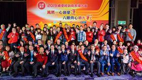 ▲台灣運彩績優經銷商表揚大會。(圖/台灣運彩提供)