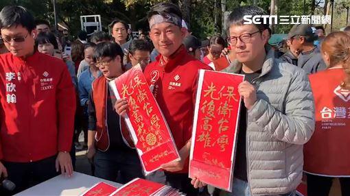 陳柏惟,顏寬恒,3Q,立委,台灣基進