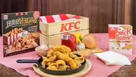 台灣肯德基開賣炸雞皮。