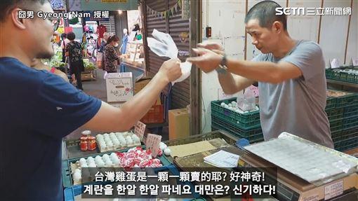 ▲▼冏男跟民宿老闆以及其他旅客,到傳統市場買晚餐材料。(圖/囧男 Gyeong Nam 授權)