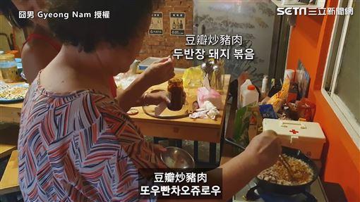 ▲▼因為「料理活動」,所以餐桌上有來自不同國家的菜餚。(圖/囧男 Gyeong Nam 授權)