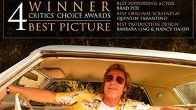 由鬼才導演昆汀塔倫提諾執導的「從前,有個好萊塢」奪得最佳影片等4項大獎,堪稱最大贏家。(圖片截取自臉書)