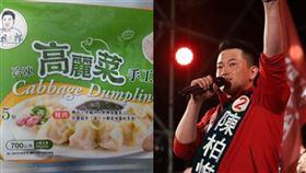 顏清標水餃 3Q陳柏惟(合成圖/翻攝自PTT、資料照)