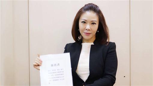 立法委員李彥秀 圖/翻攝自李彥秀臉書