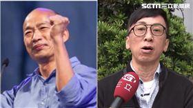 韓國瑜,苦苓