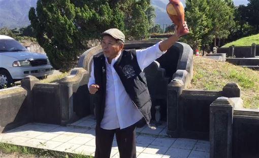 廖大乙,祖墳,蘇貞昌,龍柏