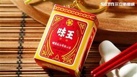 悠遊卡公司,味王,味王味精造型悠遊卡,統一肉燥麵,icash2.0,一卡通,麻將
