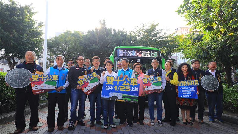 台中市雙十公車將上路 10公里免費最多收10元