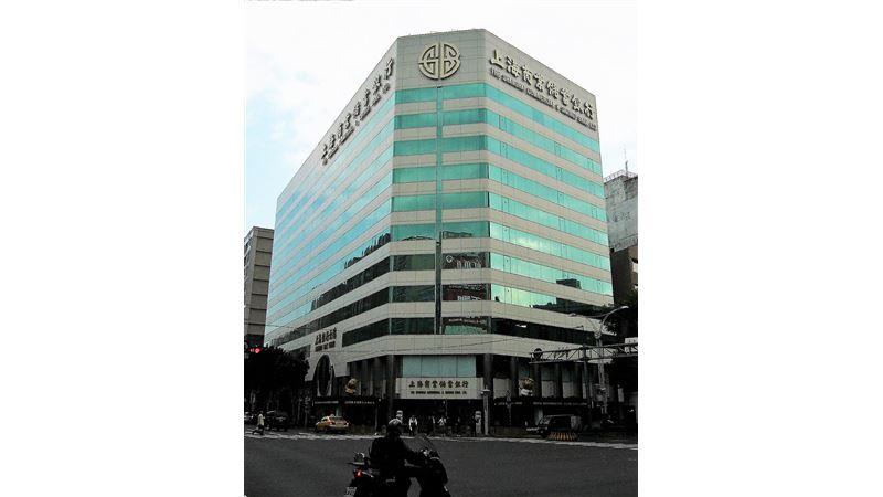 民營銀行開辦基金自行質借 上海商銀搶頭香