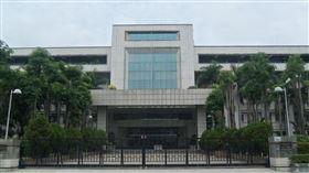 臺灣高等法院高雄分院(圖/ 維基百科)