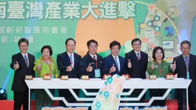 MyGonews台南樂扮橋樑推動大南方發展