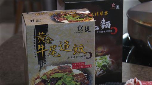 可以喝的麻辣湯 東區高CP值麻辣鍋