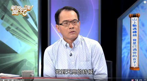 翁燦燿、女鬼(翻攝自YouTube)
