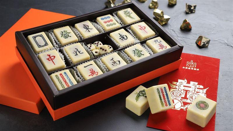 春節送禮拼創意!打麻將愛「吃牌」 這「開運甜點」滿足你