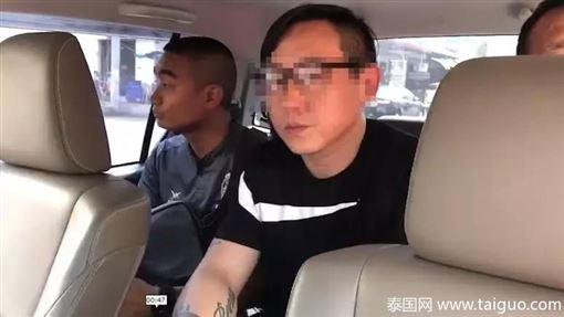 泰國,行李箱,殺妻,棄屍,殺人(圖/翻攝自泰國網)