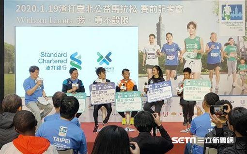▲渣馬台北公益馬拉松賽前記者會。(圖/記者林辰彥攝影)