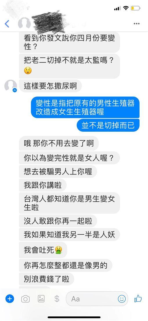 小A辣/臉書