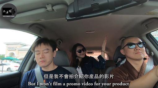 台北,不要鬧工作室,齊柏林,業配,捐款(圖/不要鬧工作室授權)