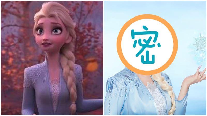 神還原冰雪奇緣艾莎!相似程度網看傻