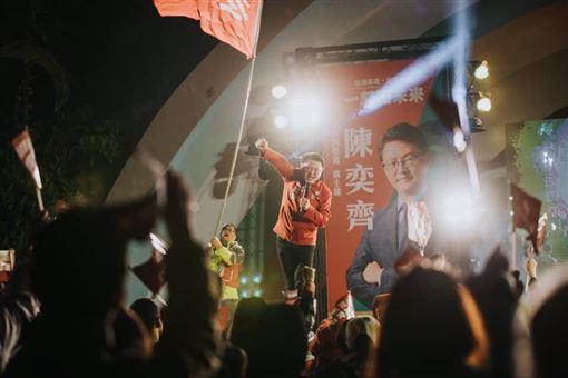 陳柏惟,國會,台灣基進,陳奕齊,台灣基進圖/翻攝自臉書