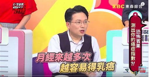 江坤俊,醫師好辣/翻攝自YT