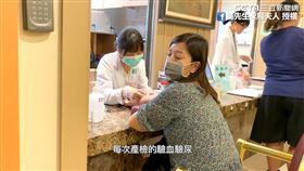 媽媽為了肚中寶寶須接受各種檢查。(圖/鳥先生&鳥夫人臉書授權)
